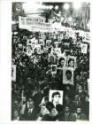 """Marcha contra la llamada """"Ley de pacificación nacional"""" que era una ley de autoamnistía de los militares."""